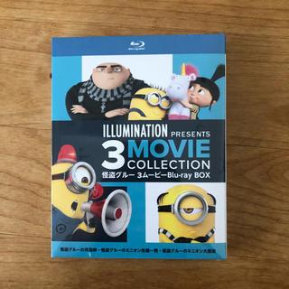 ミニオン(ミニオン)の新品未開封 怪盗グルー 3ムービー Blu-rayBOX ブルーレイ(キッズ/ファミリー)