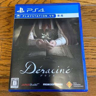 プレイステーションヴィーアール(PlayStation VR)の【PSVR】déraciné(デラシネ)(家庭用ゲームソフト)