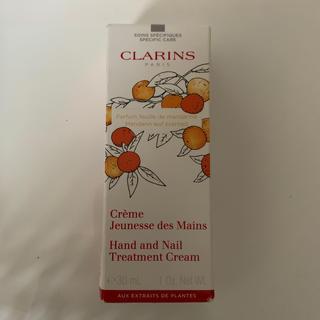 クラランス(CLARINS)のCLARINS PARIS(ハンドクリーム)