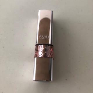 オーブクチュール(AUBE couture)のオーブクチュール ロングキープルージュ BE701(口紅)