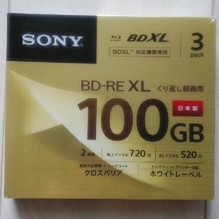 ソニー(SONY)の【未使用】【残り4個】ソニー BD-RE XL   3パック 100GB(その他)