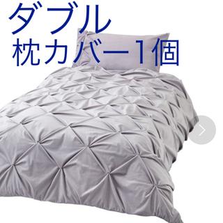 フランフラン(Francfranc)のフランフラン カラン 掛け布団カバー&枕カバー(シーツ/カバー)