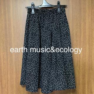 アースミュージックアンドエコロジー(earth music & ecology)のearth music&ecology スカート(ひざ丈スカート)