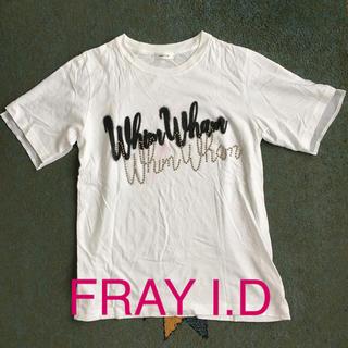 フレイアイディー(FRAY I.D)のフレイアイディーTシャツ♡ジルスチュアートスナイデルココディールミラオーウェン(Tシャツ(半袖/袖なし))