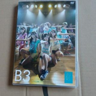 エーケービーフォーティーエイト(AKB48)のAKB48 Team B 3rd パジャマドライブ(ミュージック)