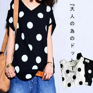 アンティカ(antiqua)のアンティカ ドットトップス 黒(Tシャツ(半袖/袖なし))