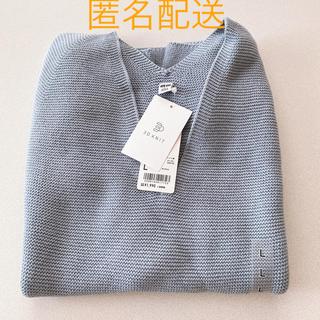 UNIQLO - ユニクロ 3Dコットン コクーン Vネックセーター Lサイズ 未使用品 半袖