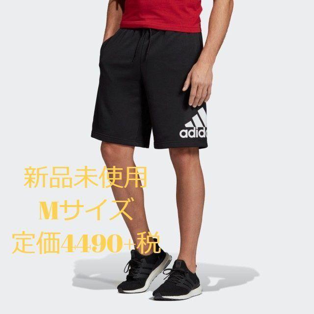 adidas(アディダス)のアディダス マストハブ バッジ オブ スポーツ ショーツ スポーツ/アウトドアのサッカー/フットサル(ウェア)の商品写真