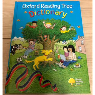 Oxford Reading Tree Dictionary 英語辞書 ORT(洋書)