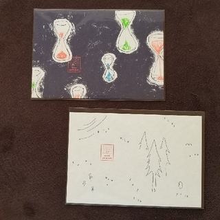 ミナペルホネン(mina perhonen)のミナペルホネン ポストカード3枚+A4宅配袋70枚・B5 OPP袋100枚(使用済み切手/官製はがき)