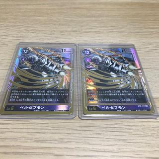 バンダイ(BANDAI)の夢見様 デジカ(シングルカード)