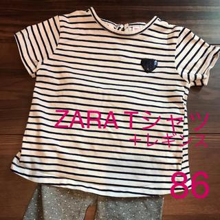 ザラキッズ(ZARA KIDS)のZARA BABY 86cm ネイビー ボーダー Tシャツ ハート(Tシャツ)