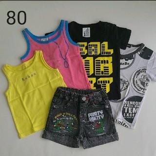 ベベ(BeBe)の男の子 80 まとめ売り 5点セット(Tシャツ)