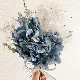 紫陽花とスモークツリーのふんわりブーケ(ドライフラワー)