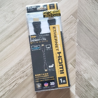 ELPA - 【新品】HDMIケーブル【1メートル】