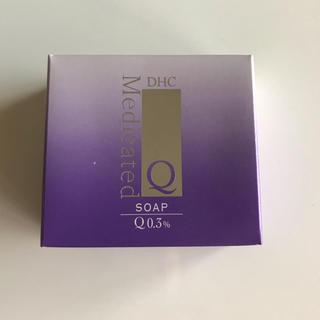 ディーエイチシー(DHC)のDHC 薬用Qソープ 100g(ボディソープ/石鹸)