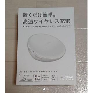 ソフトバンク(Softbank)のソフトバンク SoftBank SB-WC01-IAFC 高速ワイヤレス充電(バッテリー/充電器)