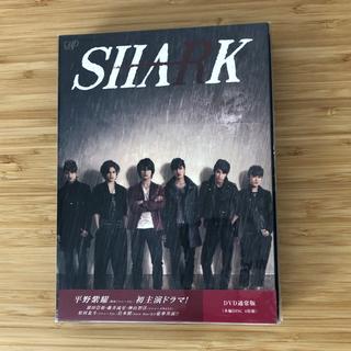 ジャニーズ(Johnny's)のSHARK DVD-BOX 通常版 DVD(TVドラマ)