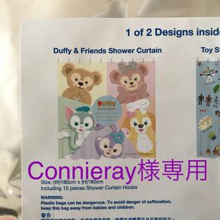 ダッフィー(ダッフィー)の香港ディズニー ダッフィーフレンズ シャワーカーテン(タオル/バス用品)