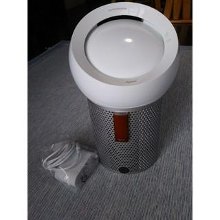 ダイソン(Dyson)のダイソン dyson BP01  2019製 中古良品(空気清浄器)