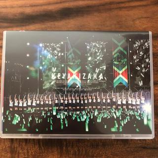 ケヤキザカフォーティーシックス(欅坂46(けやき坂46))の欅共和国2017 Blu-ray(ミュージック)