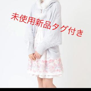 LIZ LISA - 未使用新品タグ付き♡フード付きモモンガ カーディガン