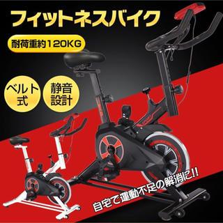 新品 フィットネスバイク 家庭用 静音 トレーニング 運動不足解消 ダイエット(トレーニング用品)