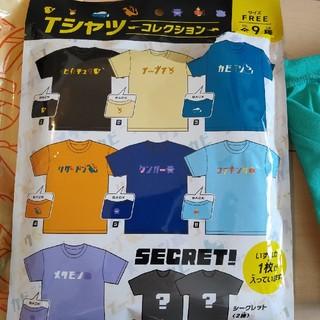ポケモン(ポケモン)の【ポケモンセンター限定】Tシャツ シークレットデザイン(Tシャツ(半袖/袖なし))