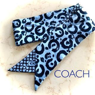 コーチ(COACH)のCOACH コーチ ツイリー スカーフ シルク100% ブルー レオパード(バンダナ/スカーフ)