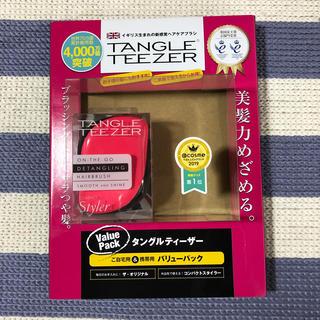 コストコ - TANGLE TEEZER タングルティーザー 新品 未使用 ピンク コストコ