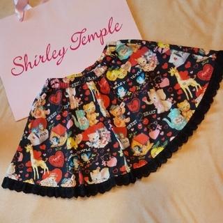 Shirley Temple - 美品 120 アンティーク ハートフル スカート シャーリーテンプル