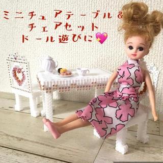 💖ミニチュア家具〜姫系テーブル&チェア(ハートクッション2個付き)💖ホワイト(ミニチュア)