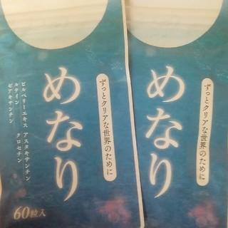 めなり さくらの森 60粒(その他)