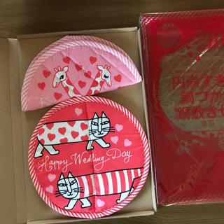 ゼクシィ付録 リサ・ラーソン 円満すぎる 鍋つかみ&鍋しきセット(収納/キッチン雑貨)