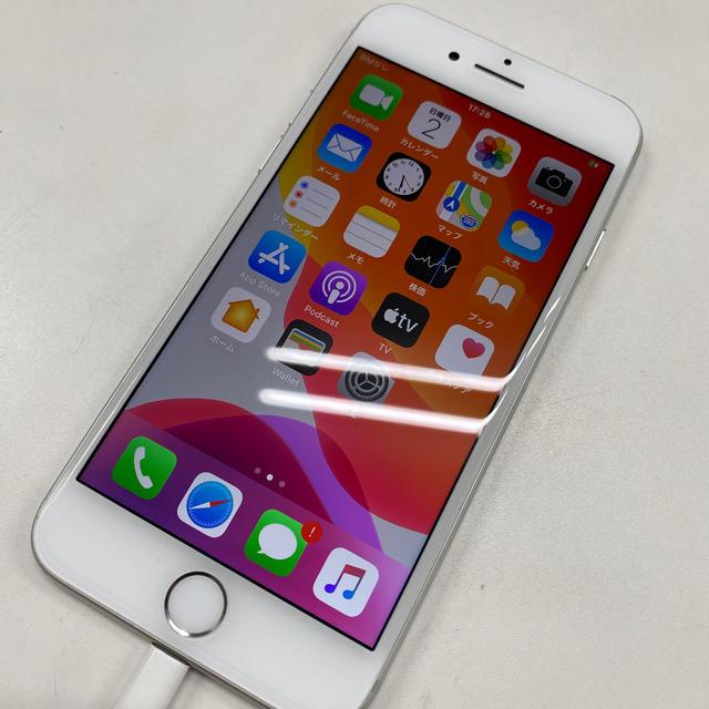 iPhone(アイフォーン)のドコモ☆中古 iPhone8 256GB SIMロック解除済 シルバー スマホ/家電/カメラのスマートフォン/携帯電話(スマートフォン本体)の商品写真