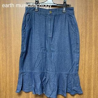 アースミュージックアンドエコロジー(earth music & ecology)のearth music&ecology マーメイドスカート(ひざ丈スカート)