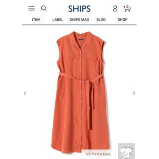 SHIPS - SHIPS 新品タグ付き20SSリヨセルリネンカイキンノースリーブワンピース