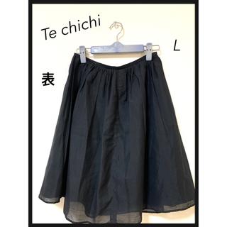 Techichi - ♠︎Te chichi♠︎スカート