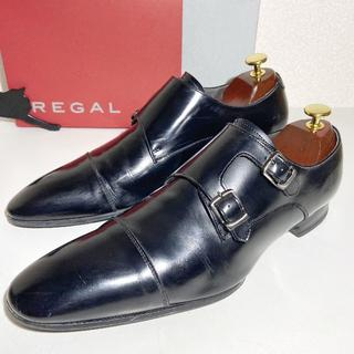 REGAL - 【REGAL】25.5cm ビジネスシューズ 革靴 636R ダブルモンクス