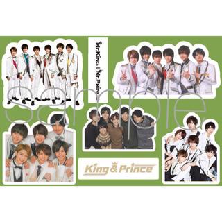 ジャニーズ(Johnny's)のKing&Prince ネップリ(しおり/ステッカー)