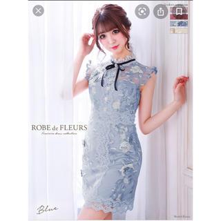 ROBE - ローブドフルール ドレス 水色