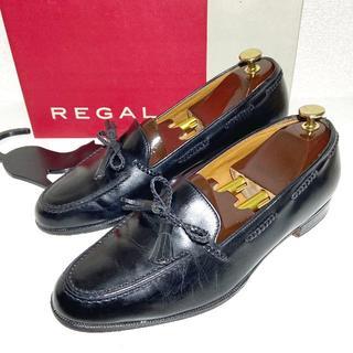 リーガル(REGAL)の◎最上級ライン【REGAL】26.5cm ビジネスシューズ 革靴 編み込み(ドレス/ビジネス)