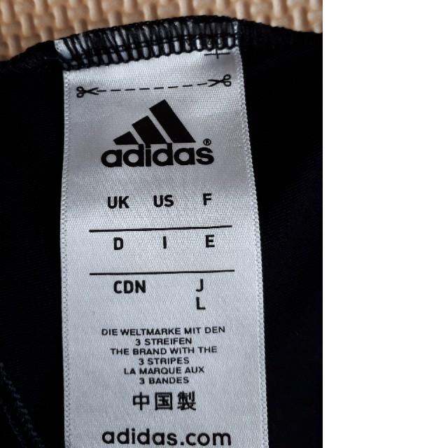 adidas(アディダス)のアディダス☆スポーツブラ セット スポーツ/アウトドアのトレーニング/エクササイズ(トレーニング用品)の商品写真