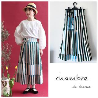 シャンブルドゥシャーム(chambre de charme)の新品未使用タグ付き シャンブルドゥシャーム ロングスカート(ロングスカート)