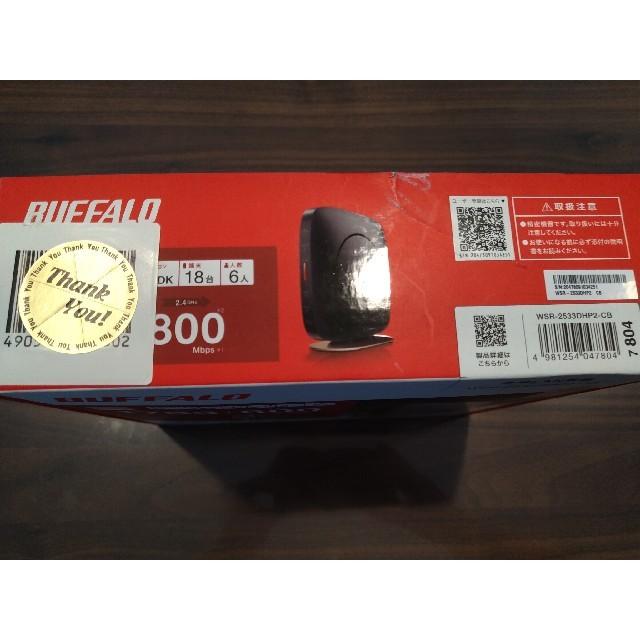 Buffalo(バッファロー)のバッファロー Wi-Fiルーター スマホ/家電/カメラのPC/タブレット(PC周辺機器)の商品写真