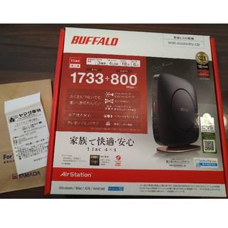 Buffalo - バッファロー Wi-Fiルーター