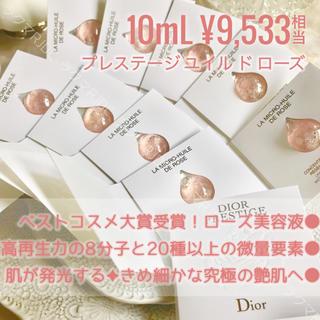 ディオール(Dior)の【9,533円分♡】ディオール プレステージ ユイルドローズ ✦ベストコスメ受賞(ブースター/導入液)