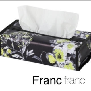 フランフラン(Francfranc)のフランフラン  ティッシュカバー(ティッシュボックス)