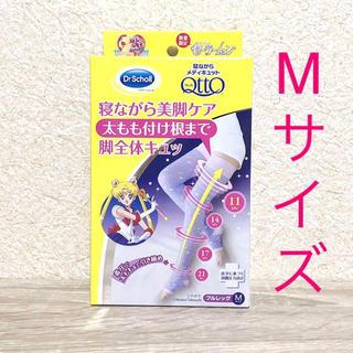 MediQttO - 寝ながらメディキュット★セーラームーンうさぎ★Mサイズ
