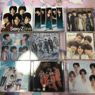 セクシー ゾーン(Sexy Zone)のSexy Zone CD(アイドル)